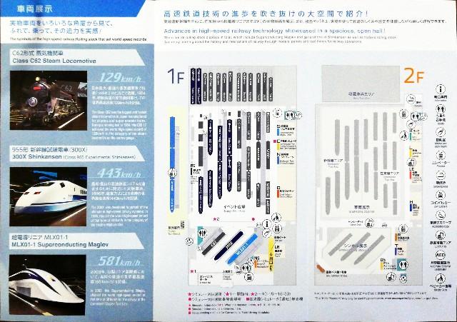 f:id:yunyun-fighter:20201006195211j:image