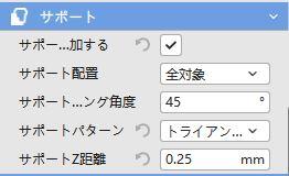 f:id:yunyun-fighter:20210124011102j:plain
