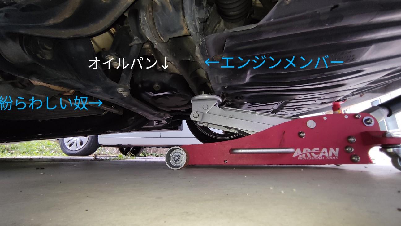 f:id:yunyun-fighter:20210920215051j:image