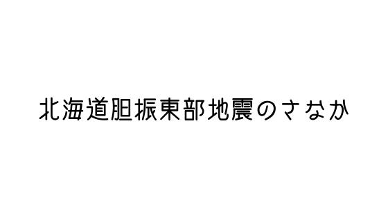 f:id:yunyunx:20180907195050p:plain