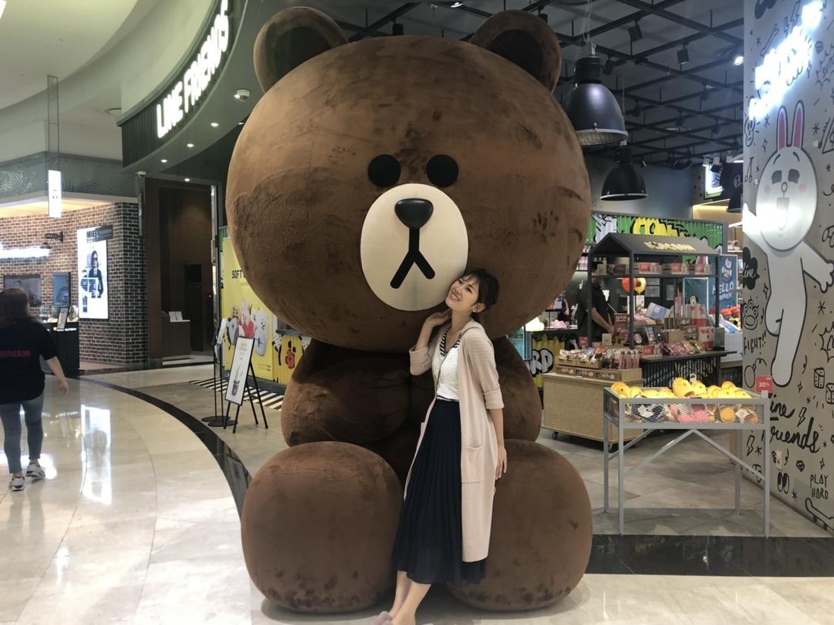 f:id:yuo3o5:20190714212358j:plain