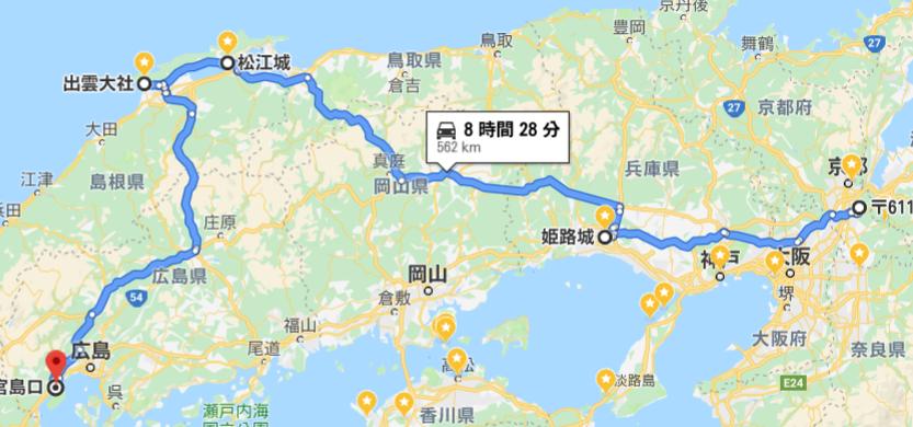 f:id:yuo3o5:20190828121040p:plain