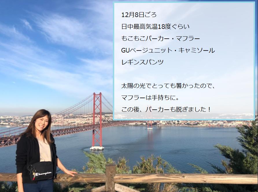 f:id:yuo3o5:20191225234211p:plain