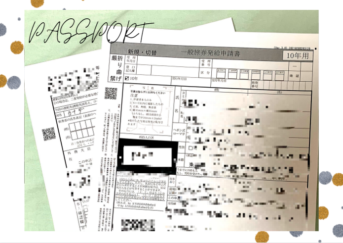 f:id:yuo3o5:20210227094138p:plain