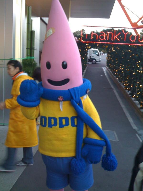 f:id:yuoak:20090103161715j:image