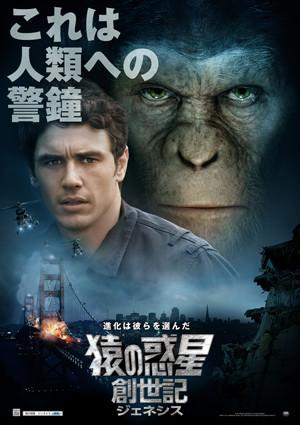 Ape01