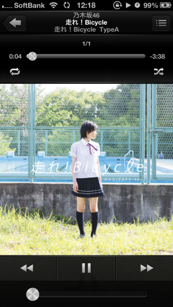 iphone_nogizaka2