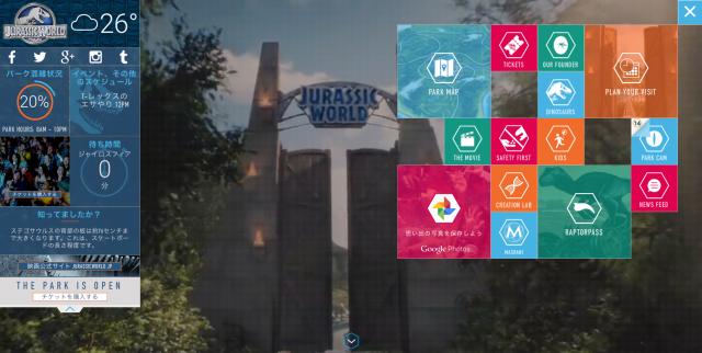 jurassicworldsite