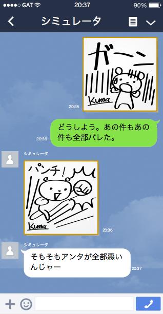 「クマのサイン色紙」使用例
