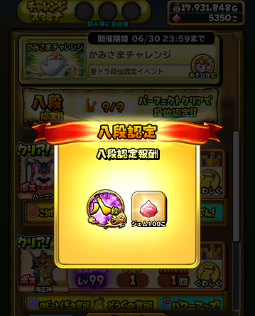 f:id:yuonero:20180602225408p:plain