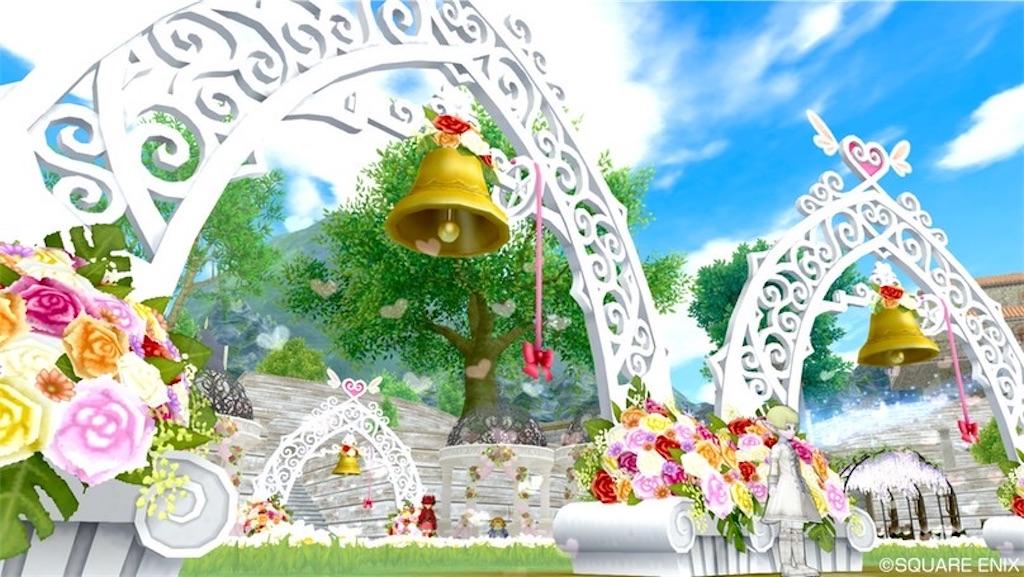 f:id:yupino-dq10:20210615222648j:image