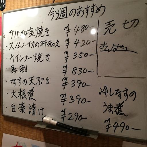 f:id:yupiyama:20160910172734j:image