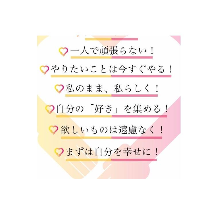 f:id:yuporin39:20170711185049j:plain