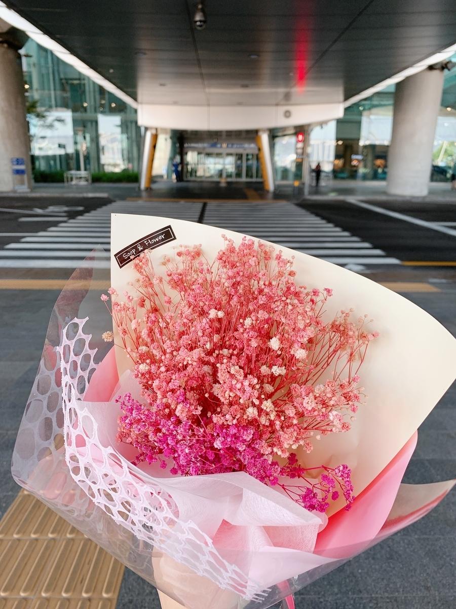 韓国人旦那 花束