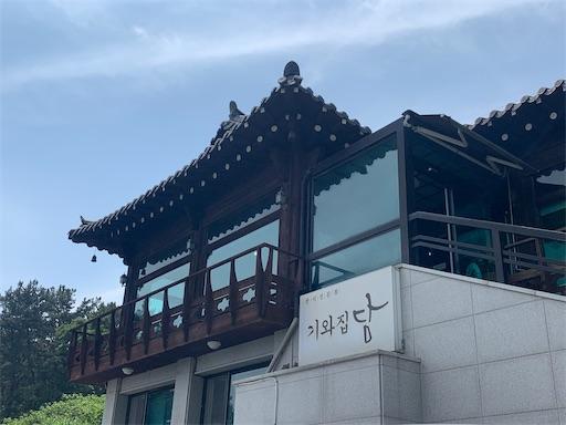 仁川空港近くの食堂