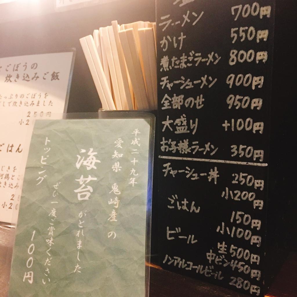 f:id:yura-k:20170505193513j:plain