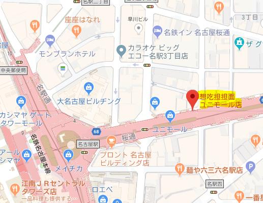 f:id:yura-k:20180311111732p:plain