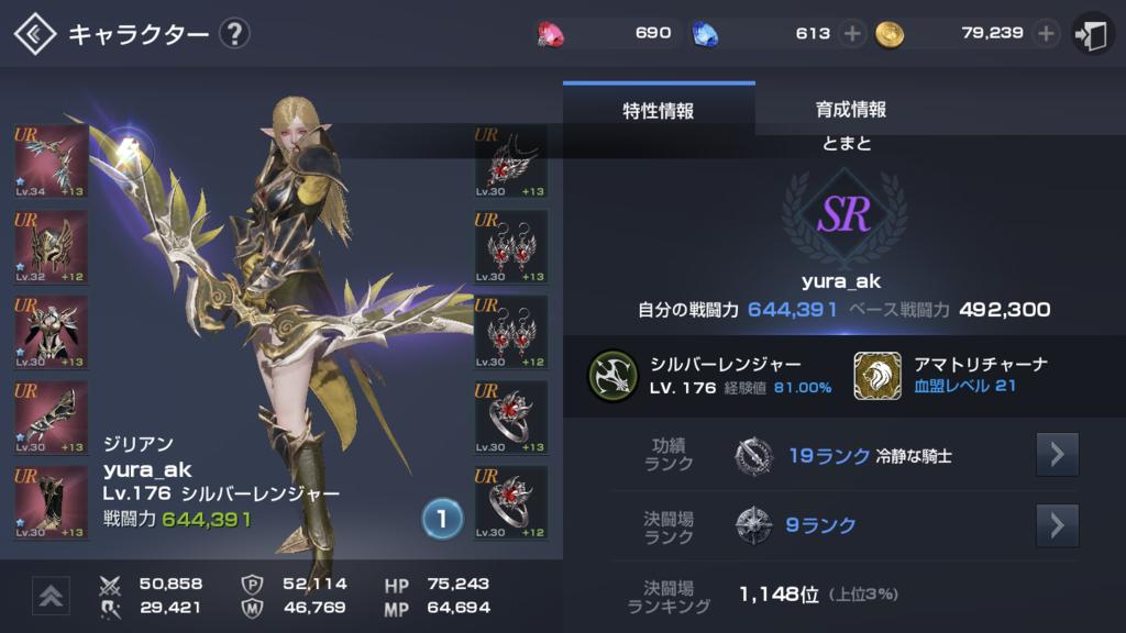f:id:yura-k:20180422103240p:plain