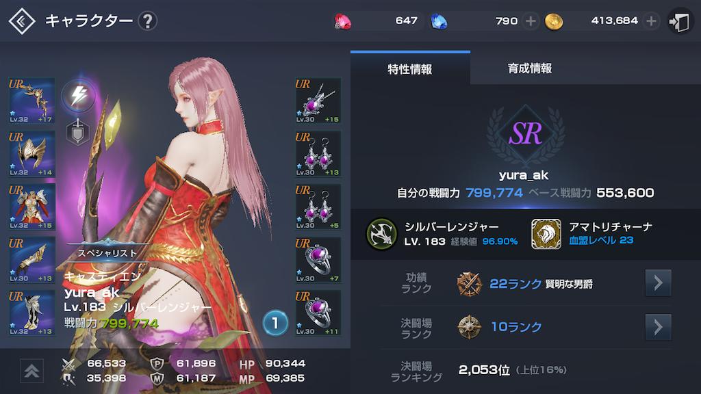 f:id:yura-k:20180505222447p:plain