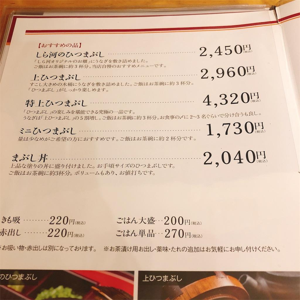 f:id:yura-k:20180701104401j:plain