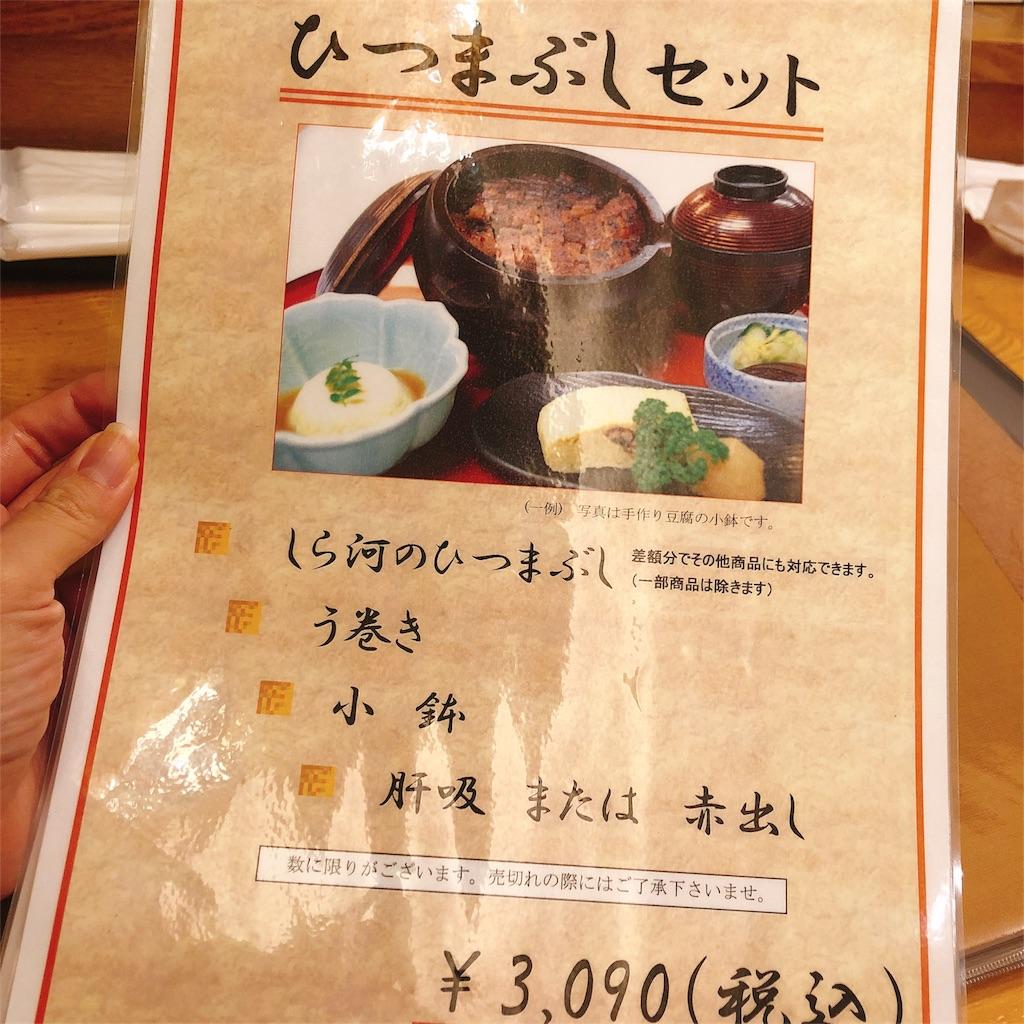 f:id:yura-k:20180701104422j:plain