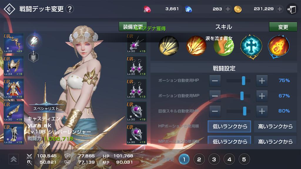 f:id:yura-k:20180719175007p:plain