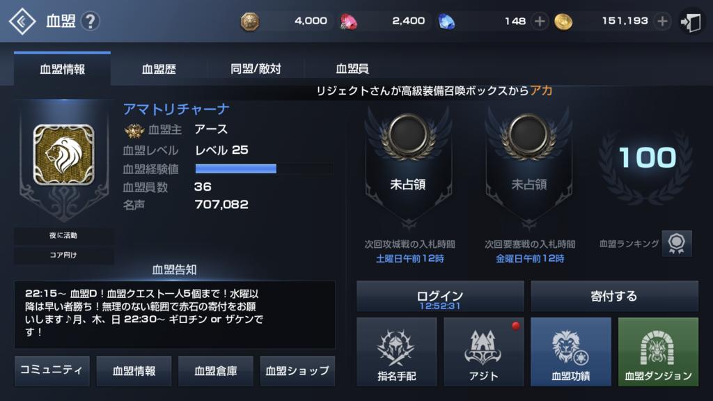 f:id:yura-k:20180910215934p:plain
