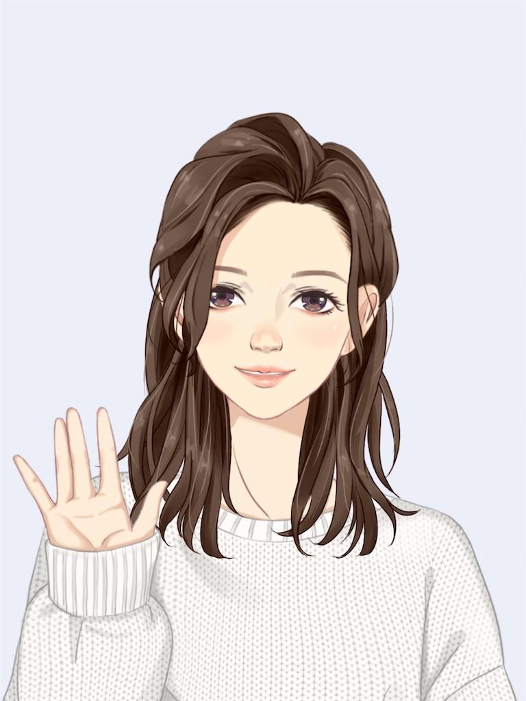 f:id:yura-k:20200113202607j:plain