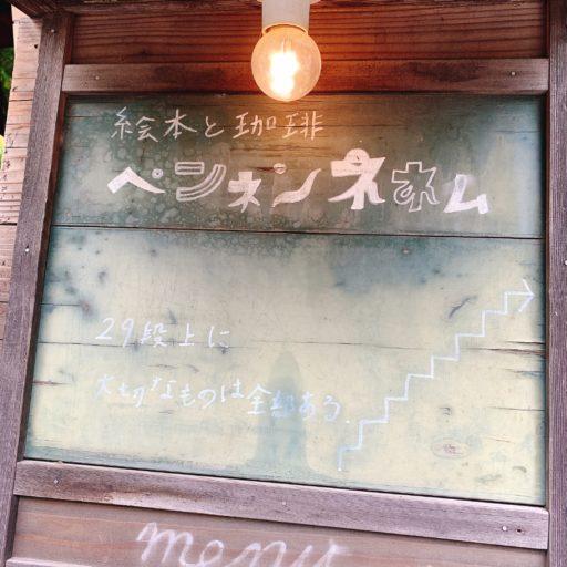 f:id:yura-k:20210223130700p:plain