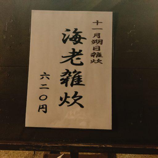 f:id:yura-k:20210223164317p:plain
