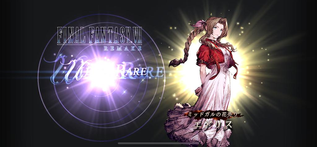 f:id:yura-k:20210501173330p:plain