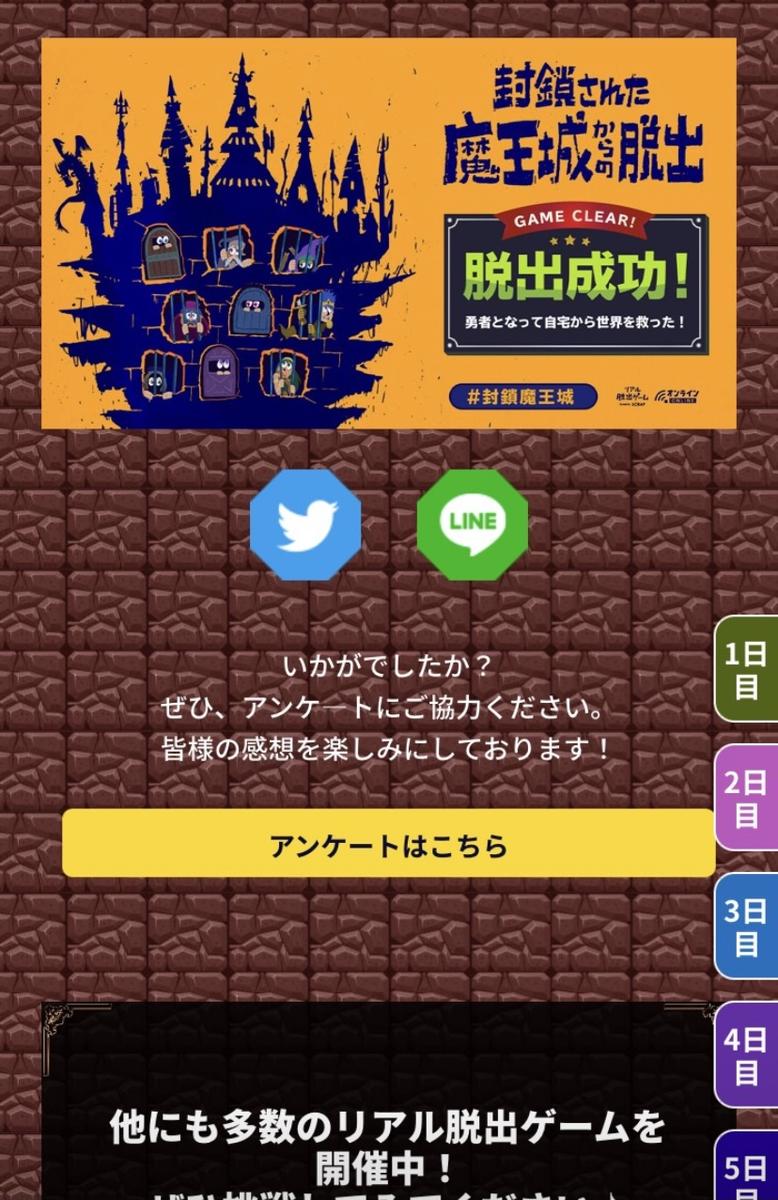 f:id:yura-k:20210505231734p:plain