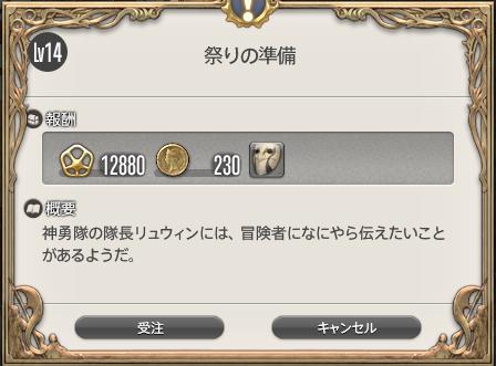f:id:yura-k:20210519012756p:plain