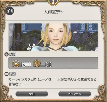 f:id:yura-k:20210520011202p:plain