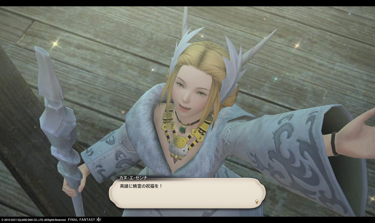 f:id:yura-k:20210520012701p:plain