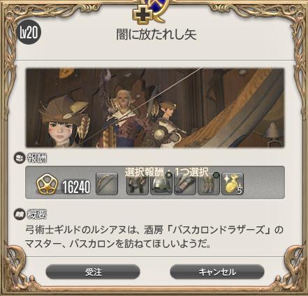 f:id:yura-k:20210522130110p:plain