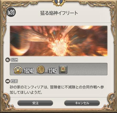 f:id:yura-k:20210523235109p:plain