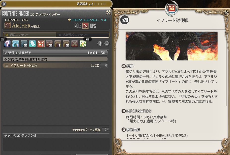 f:id:yura-k:20210524000324p:plain