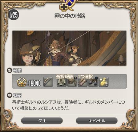 f:id:yura-k:20210524184554p:plain