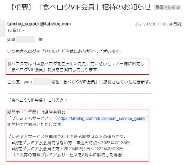 f:id:yura-k:20210803233707p:plain