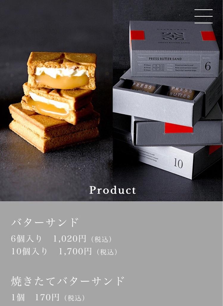 f:id:yura-mama:20171230110139j:image