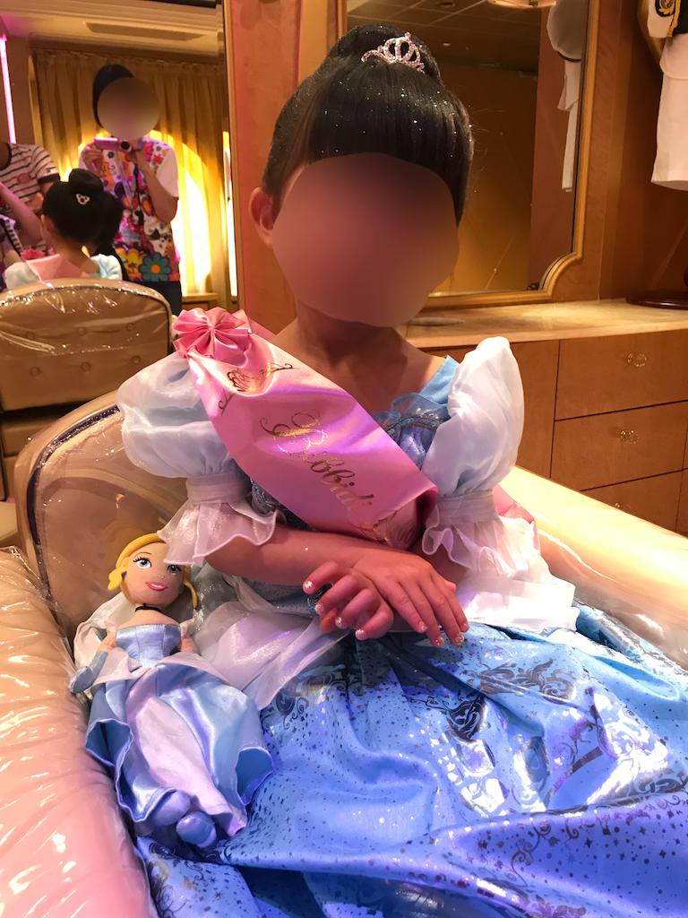 f:id:yura-mama:20180602034346p:image
