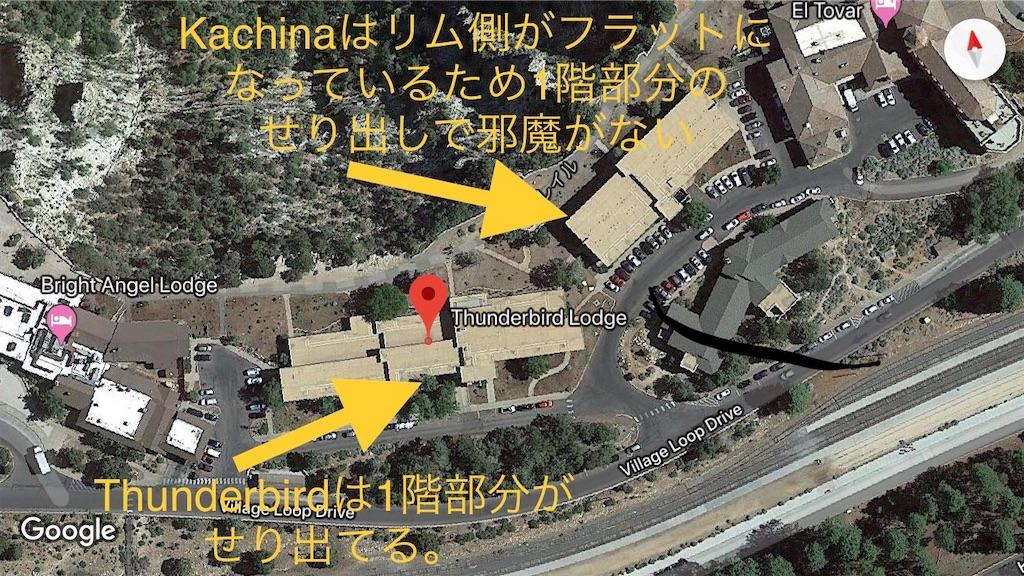 f:id:yura-mama:20181130021654j:image
