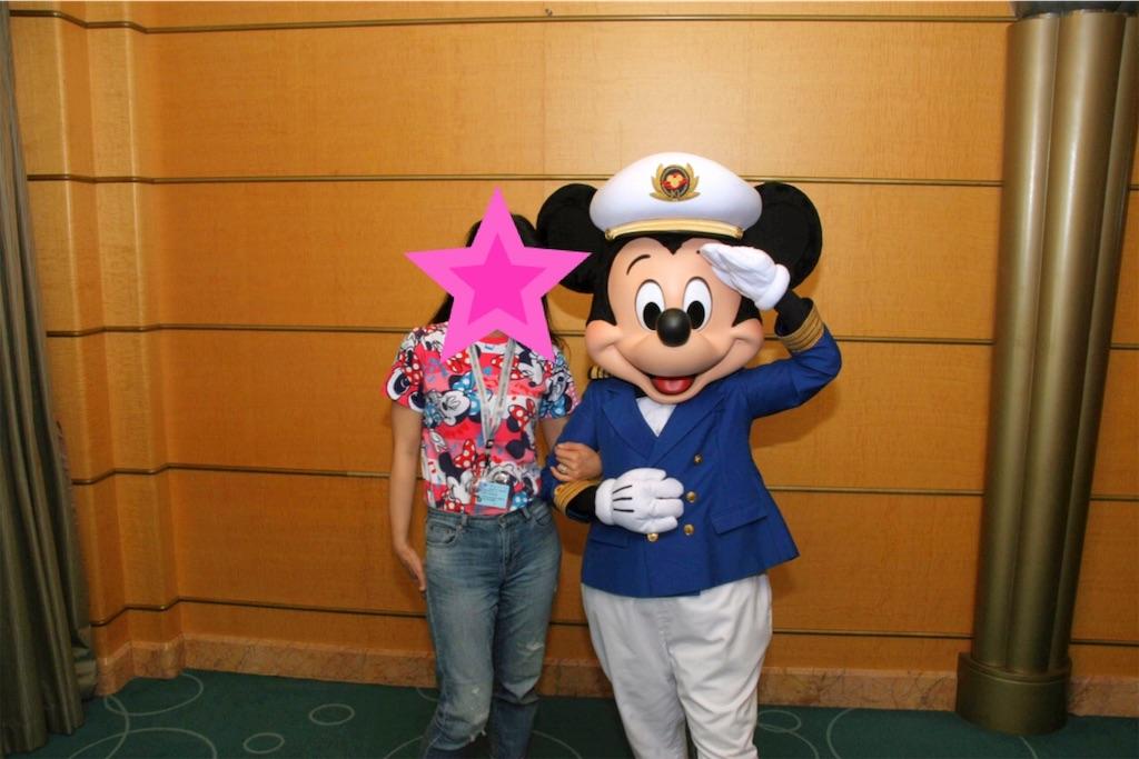 f:id:yura-mama:20190611061704j:image
