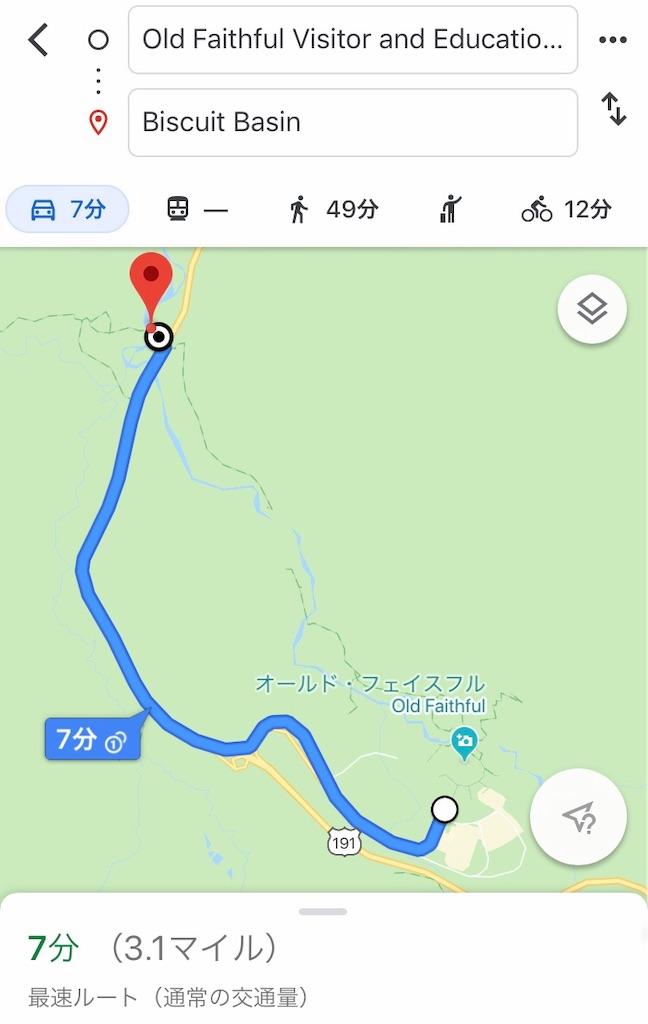 f:id:yura-mama:20190826025548j:image