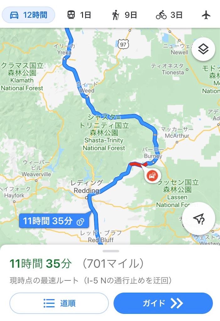 f:id:yura-mama:20191208035149j:image
