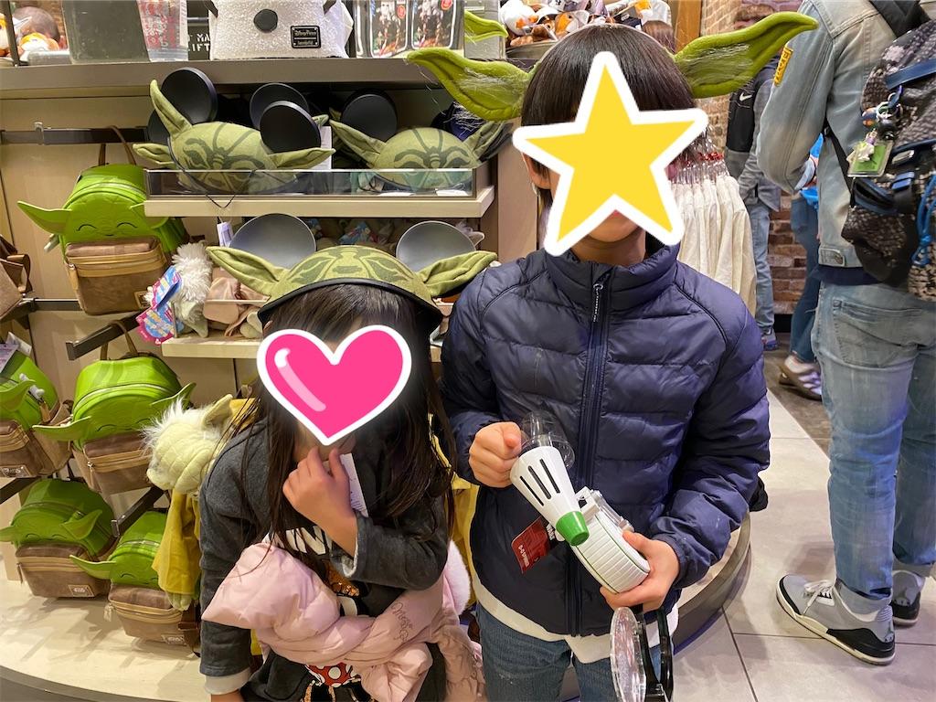 f:id:yura-mama:20200123044521j:image