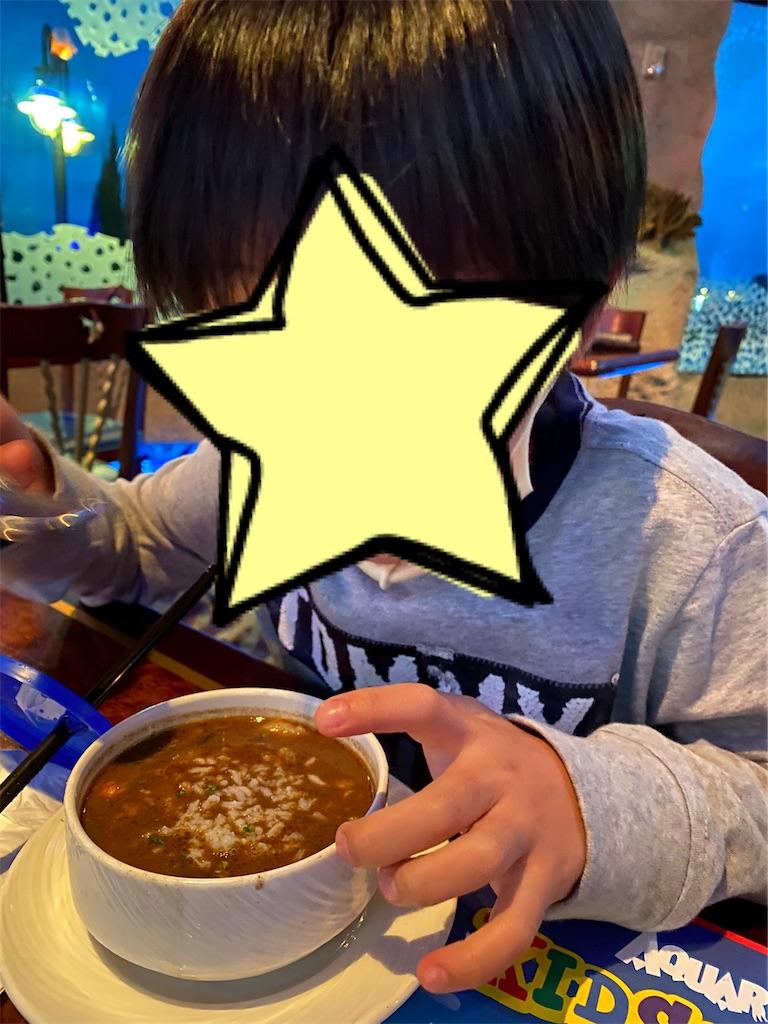 f:id:yura-mama:20210112052808j:plain