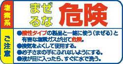 f:id:yura-neko:20180426001632j:plain