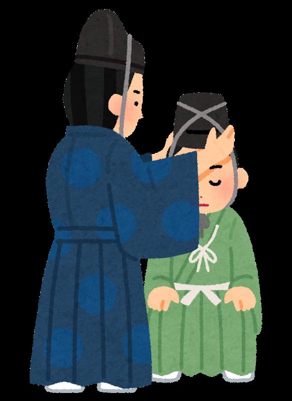 f:id:yura-neko:20180515125821p:plain
